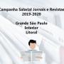 Empresas de jornais e revistas do interior e litoral oferecem reposição da inflação: reajuste de 4,78%