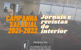 Campanha Salarial de Jornais e Revistas: No interior, patronal propõe reajuste zero