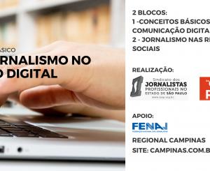 [Campinas e Região] O jornalismo no meio digital