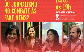 Sindicato debate o papel do jornalismo no combate às Fake News nesta quinta-feira (24)
