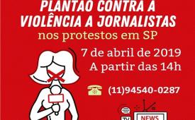 Sindicato dos Jornalistas faz plantão no domingo (7)