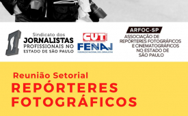 Sindicato e ARFOC-SP convidam os repórteres fotográficos para discutir as condições de trabalho da categoria