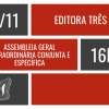 Sindicatos convocam trabalhadores da Editora Três para Assembleia Geral Extraordinária Conjunta e Específica