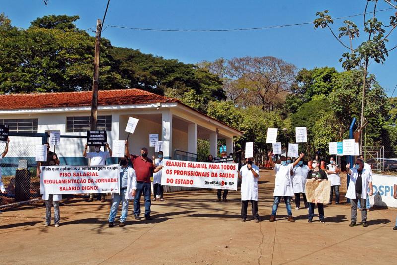 SJSP apoiou o ato do SindSaúde-SP em prol dos trabalhadores da saúde em Ribeirão Preto (SP) / Foto: JPimenta